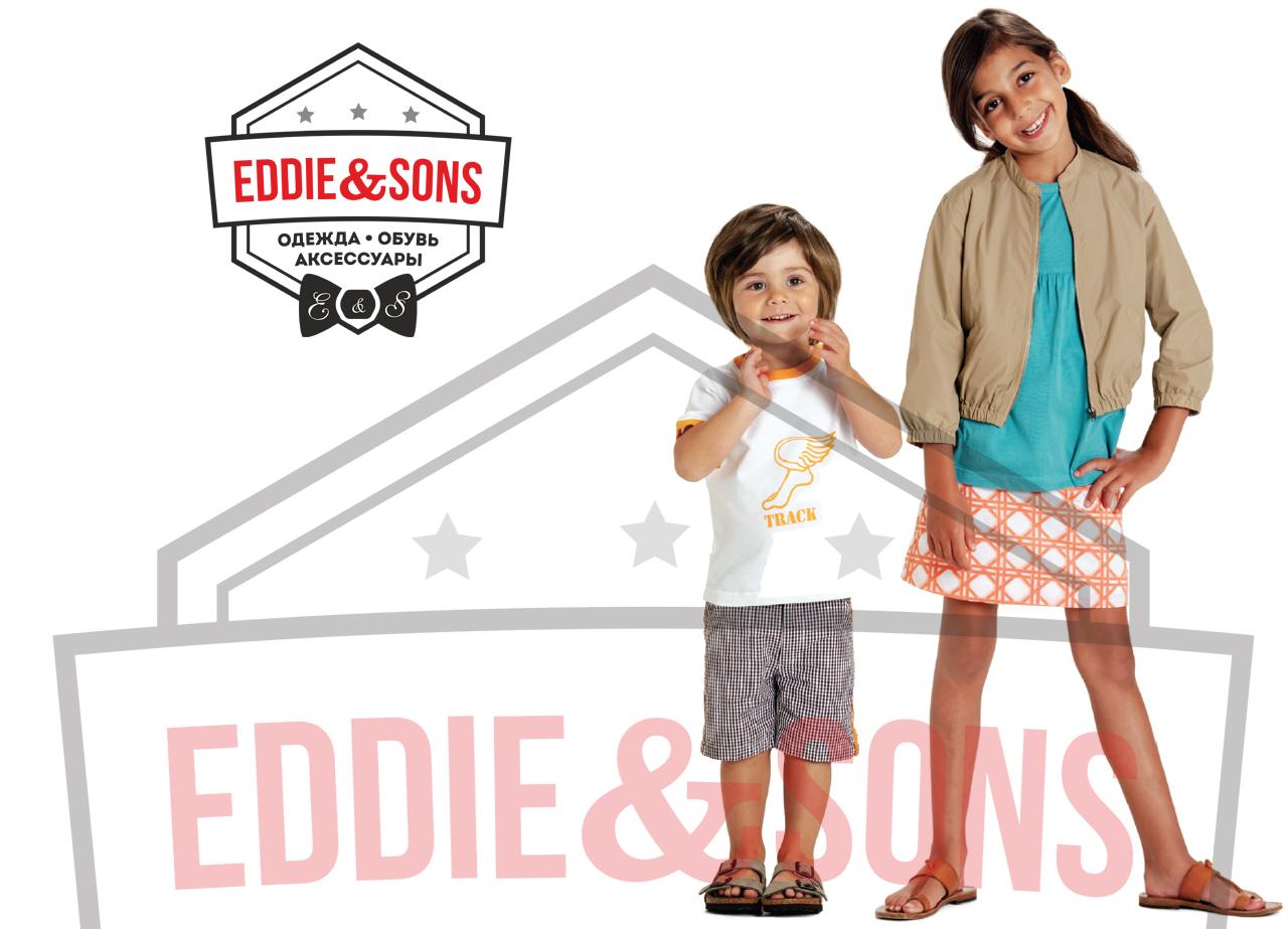 магазин детской одежды Сочи