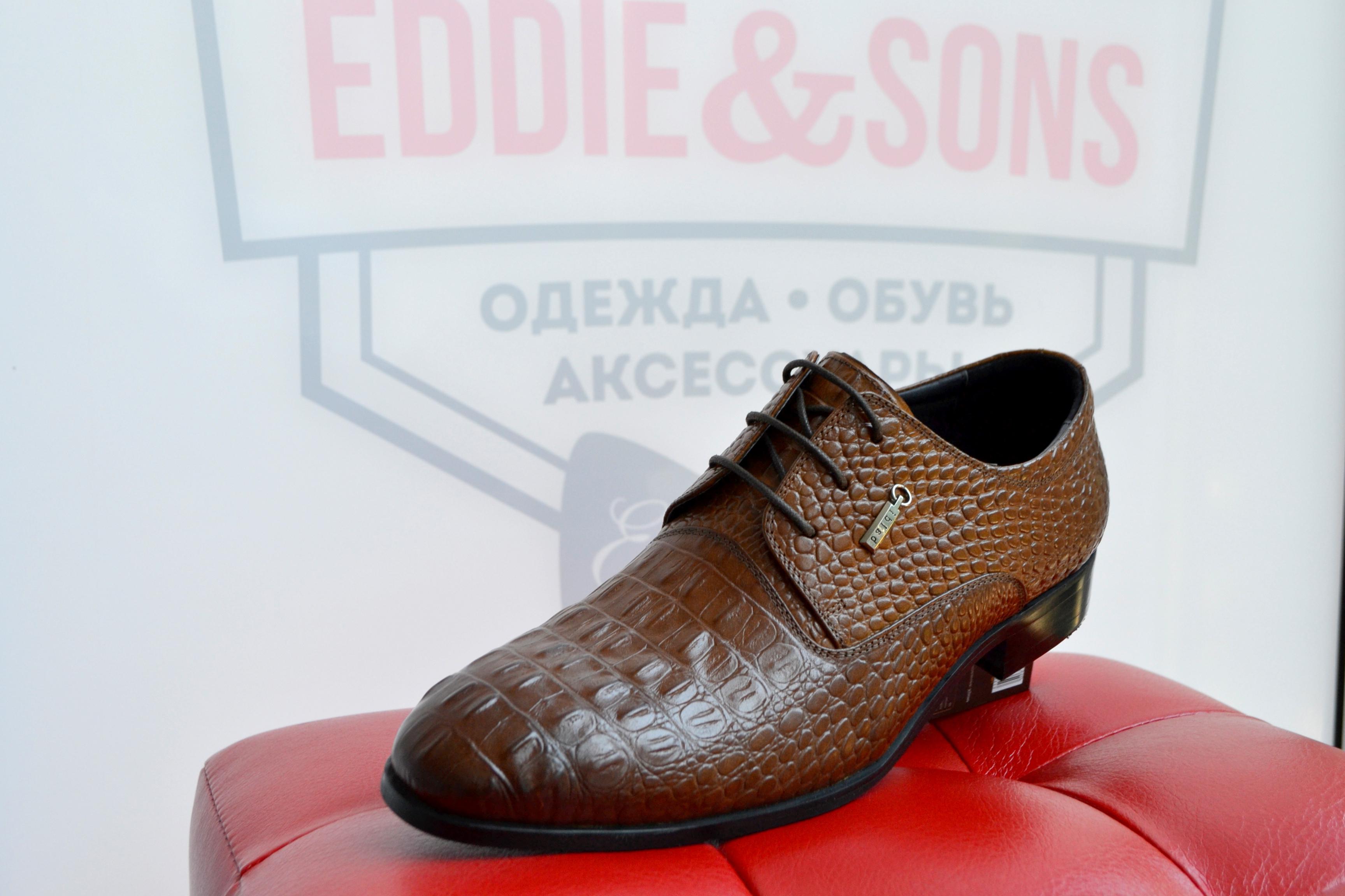 мужская обувь в Сочи